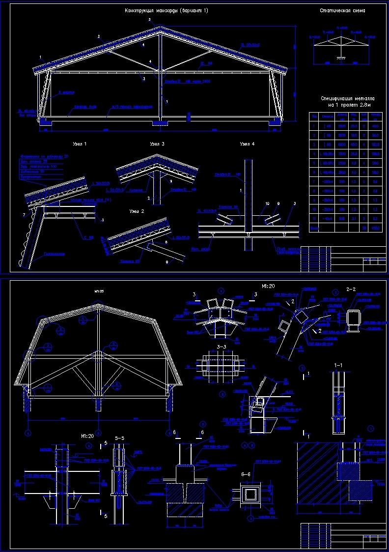 Mansard Roof Dwg Detail For Autocad Designs Cad
